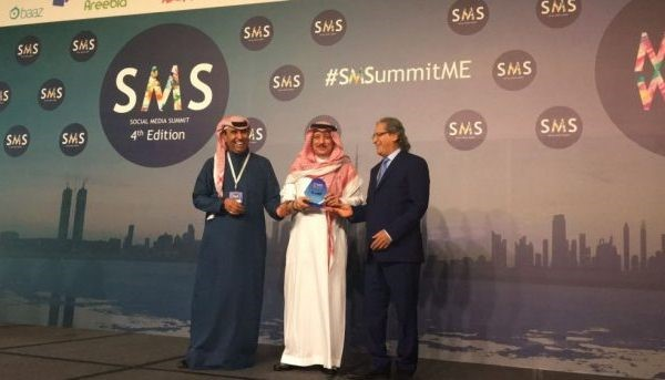 award to al roaya